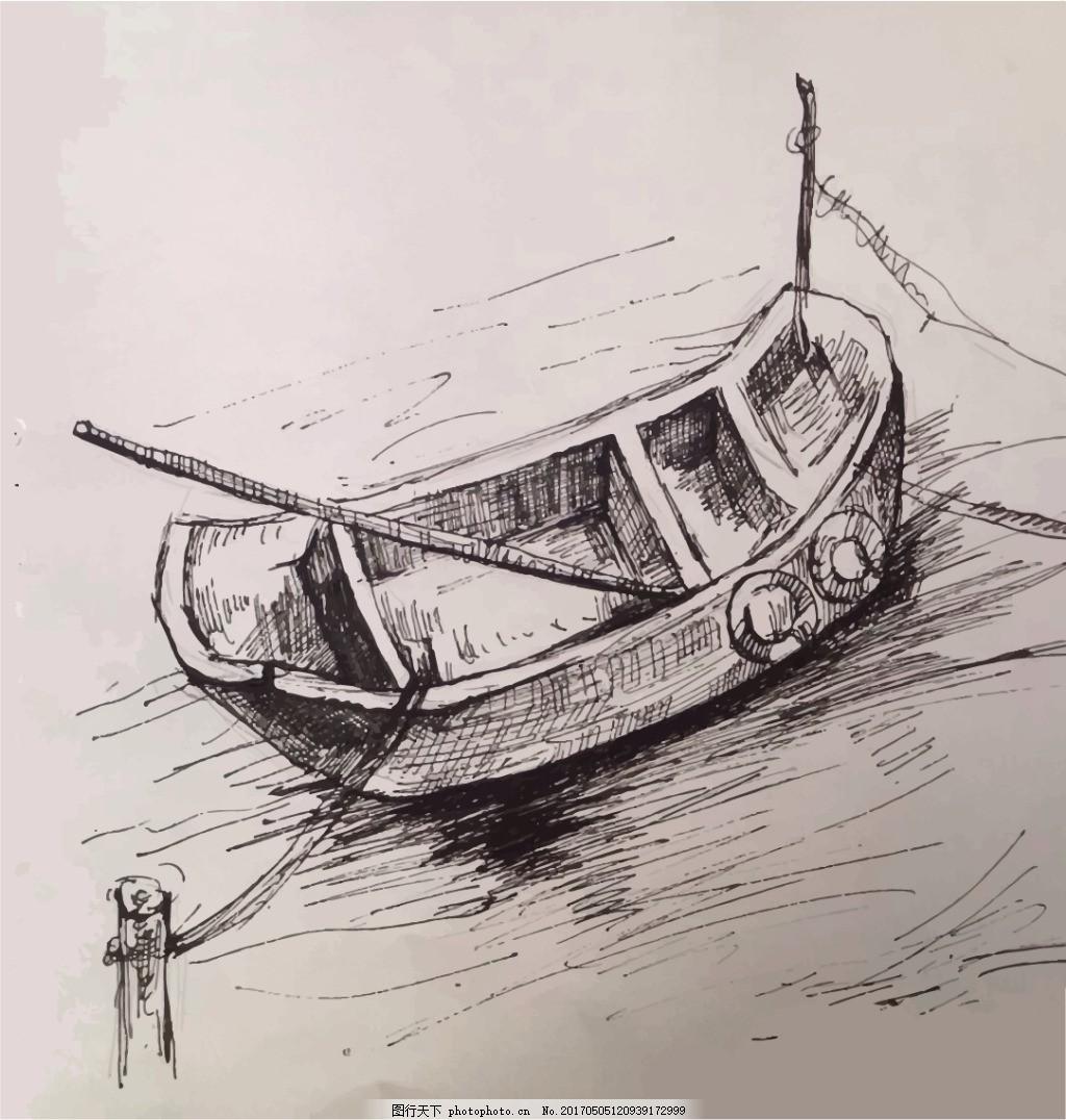 针管笔手绘小船 木船