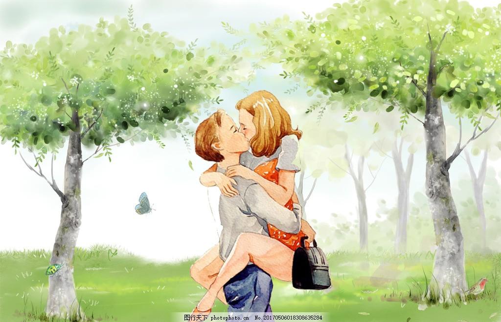 森林情侣插画 清新 蓝天 接吻
