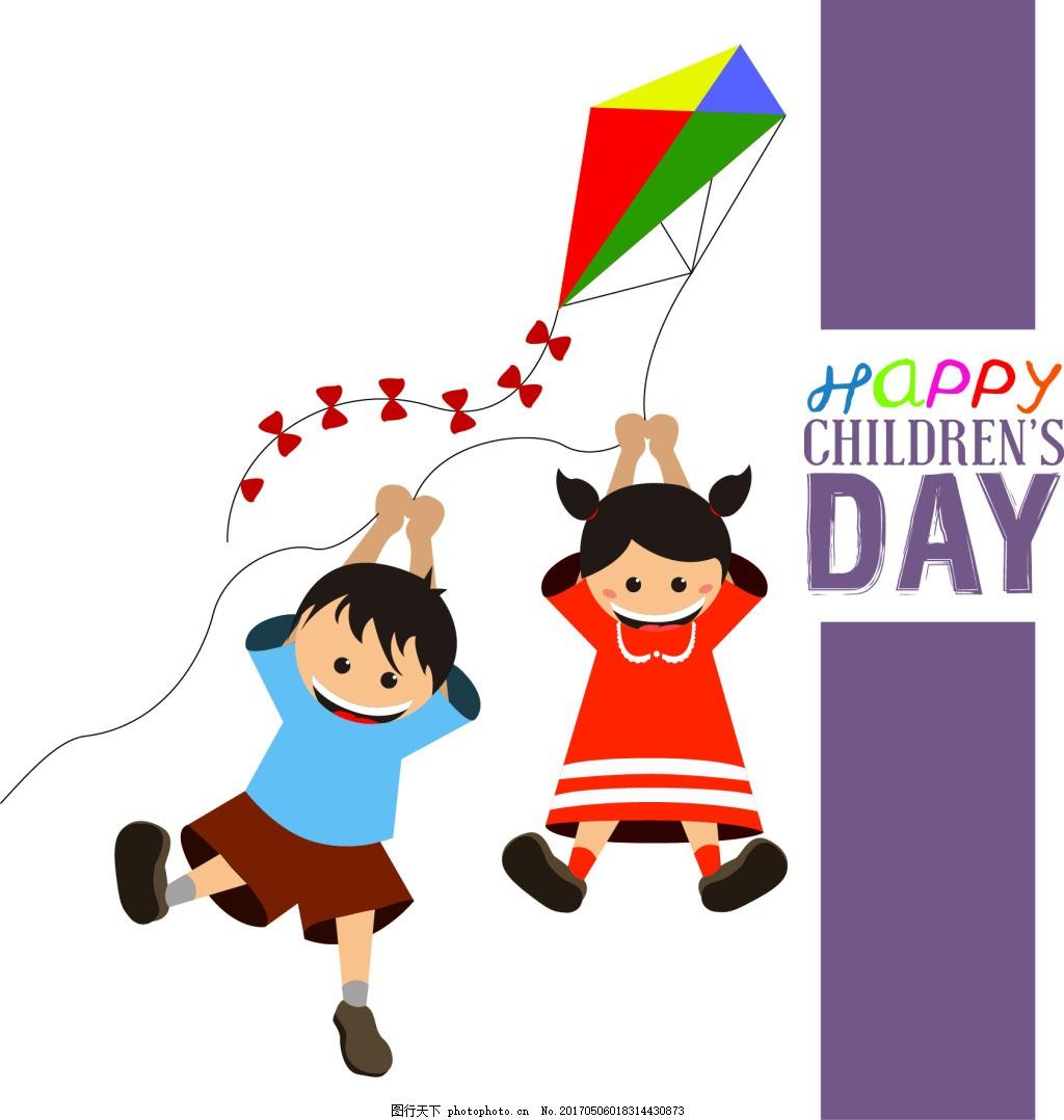 放风筝的孩子 卡通 可爱 放风筝 孩子