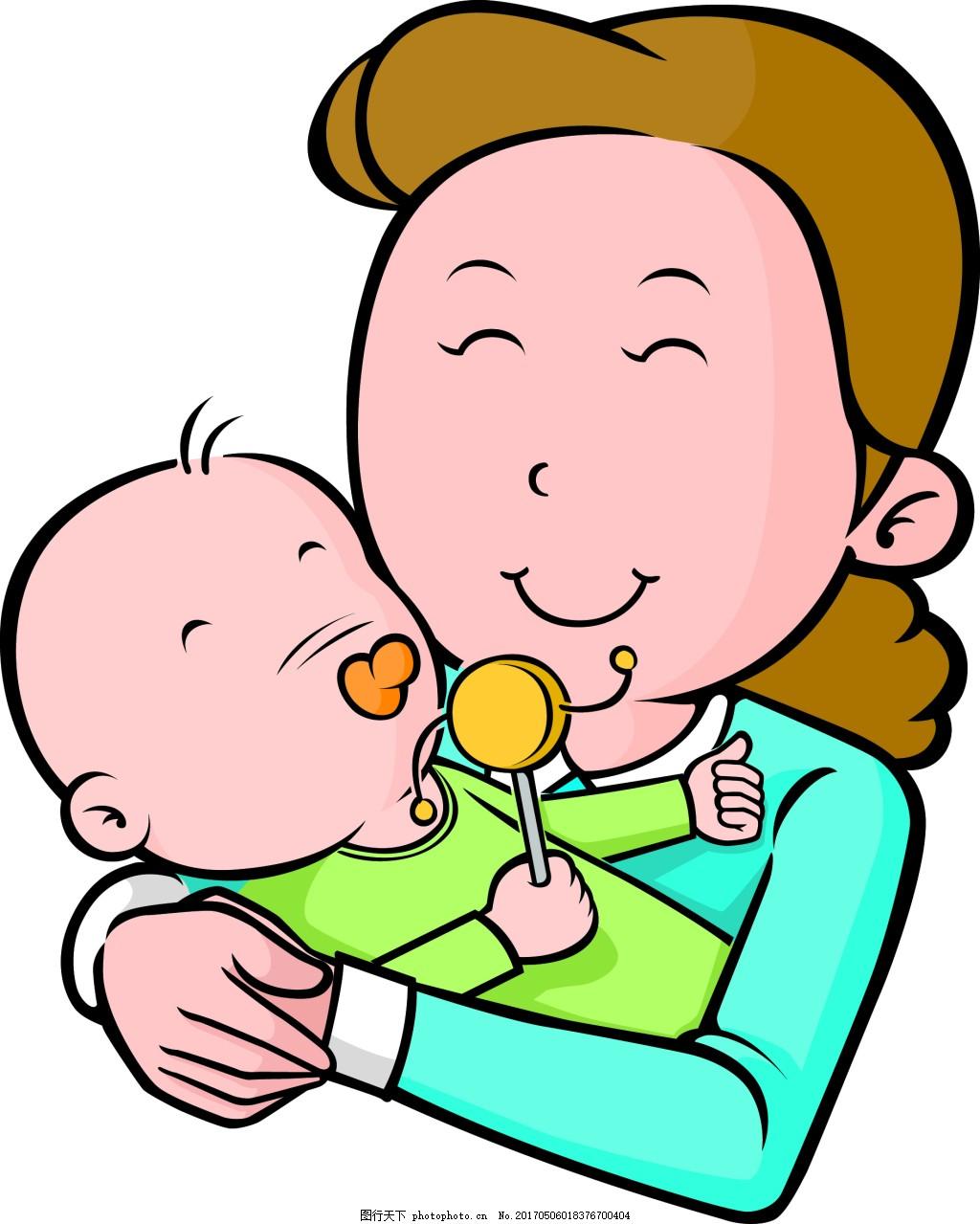 卡通妈妈婴儿素材 卡通人物 父母 母亲 棒棒糖