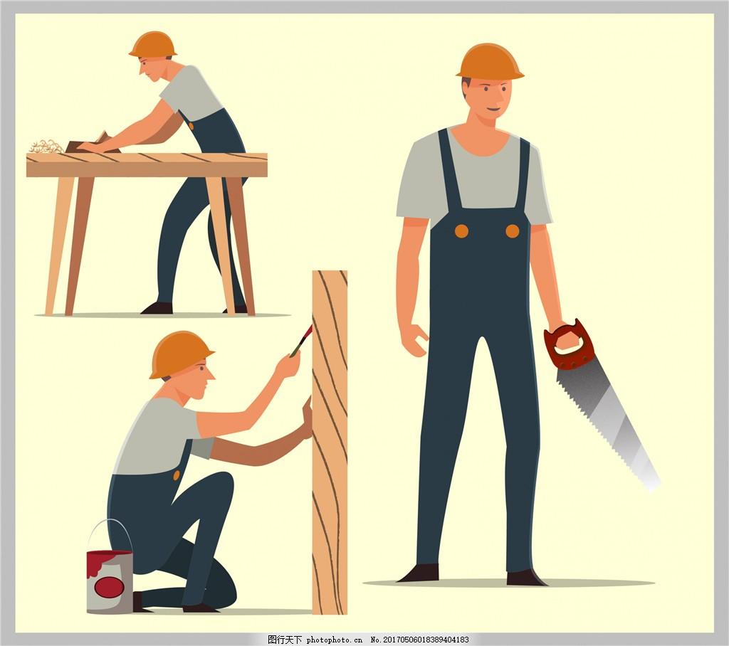 手绘扁平木工素材