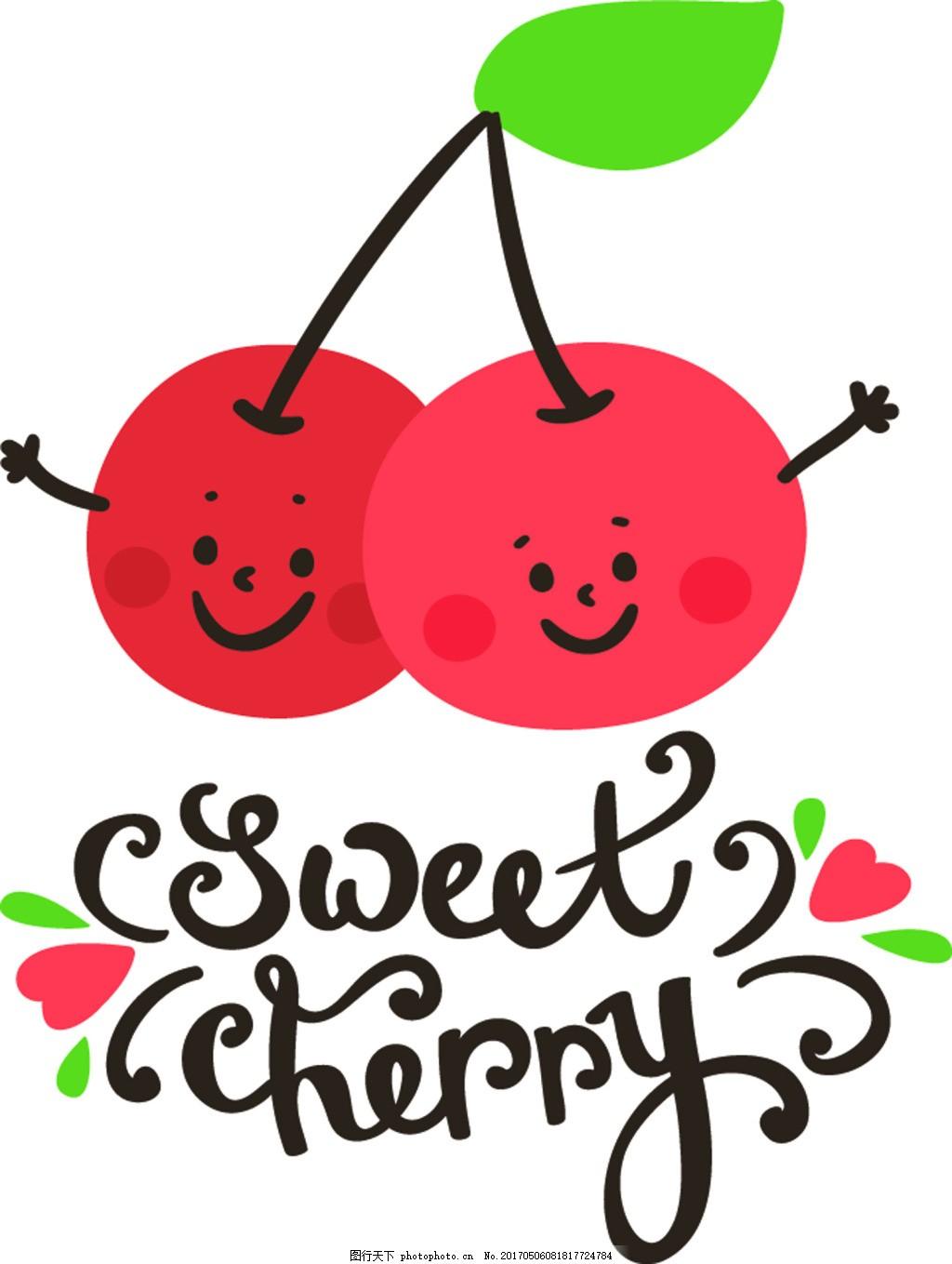 樱桃卡通动物水果童话小孩子矢量 素材