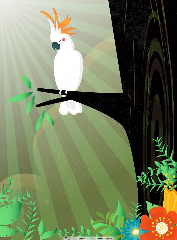 手绘热带雨林鹦鹉插画