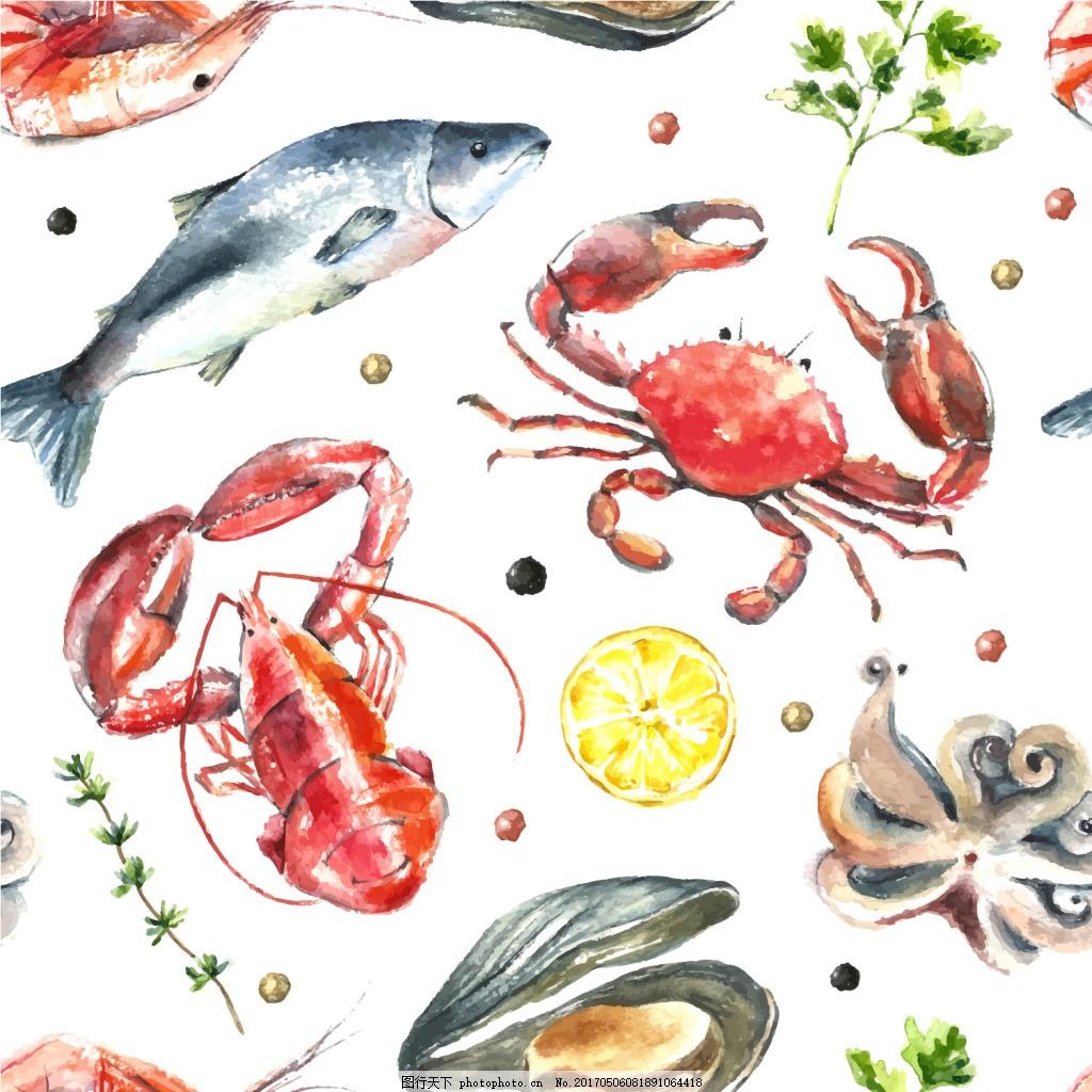 水彩绘海鲜矢量 插画 手绘 鱼类 小龙虾 螃蟹