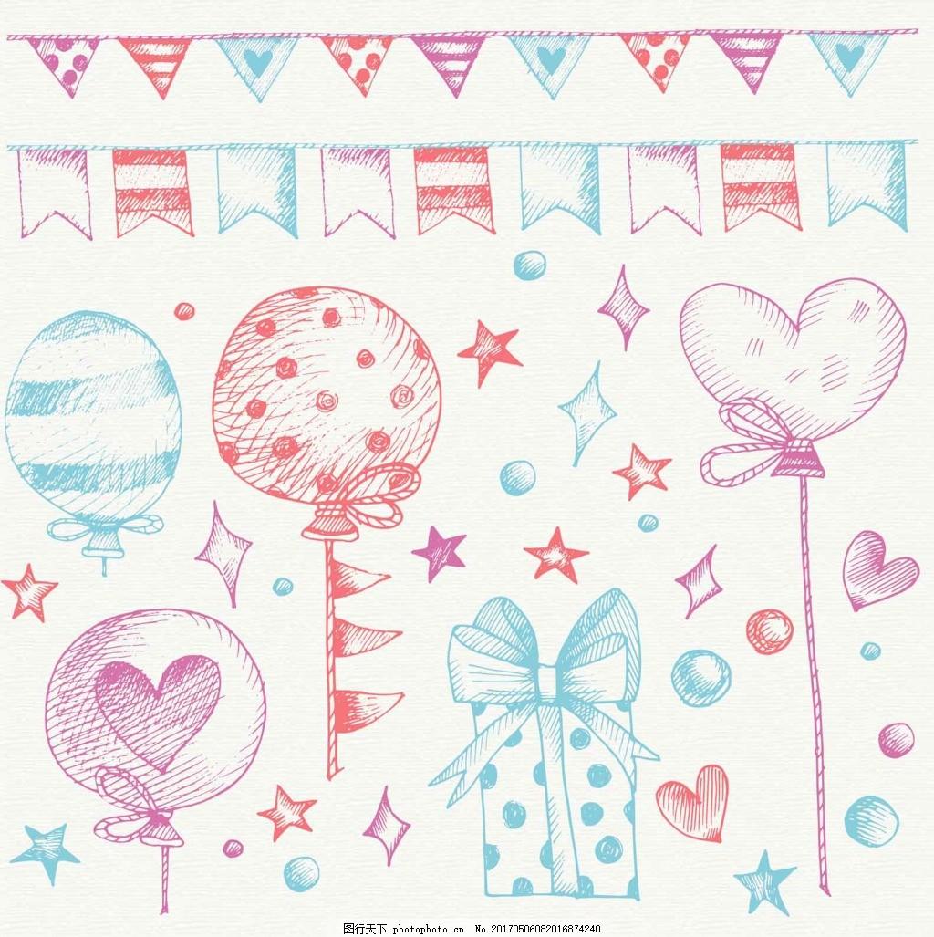 手绘节日气球