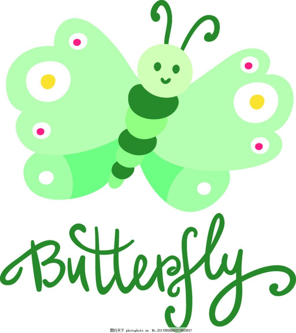 小蜜蜂卡通动物水果童话小孩子矢量 卡通 矢量 动物 可爱 爱情 素材