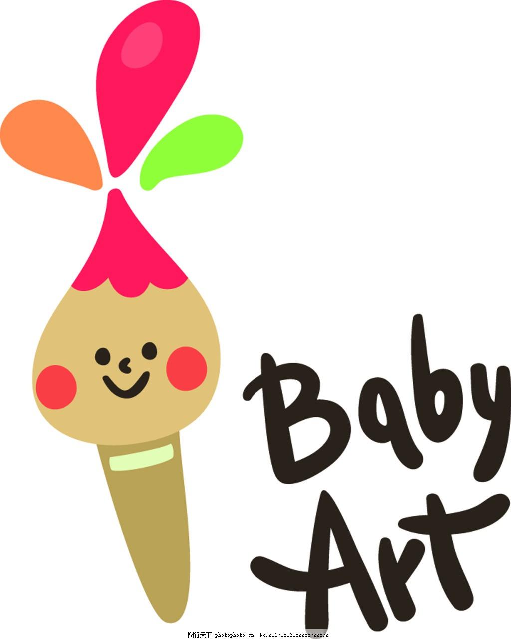宝宝画笔卡通动物水果童话小孩子矢量
