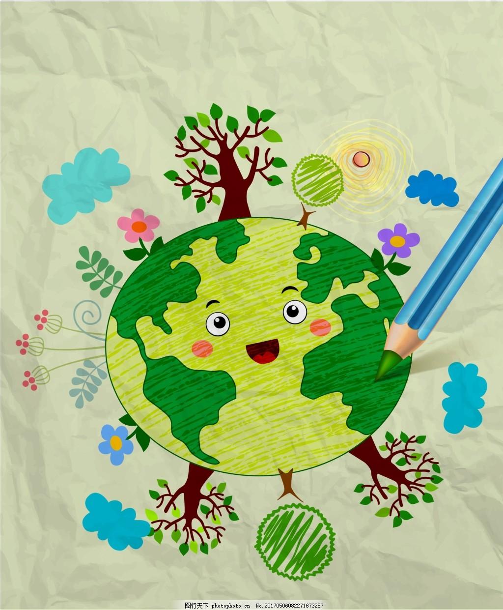 绿色 环保 手绘插画 地球 爱护地球 树木 铅笔 手绘植物 花卉花朵