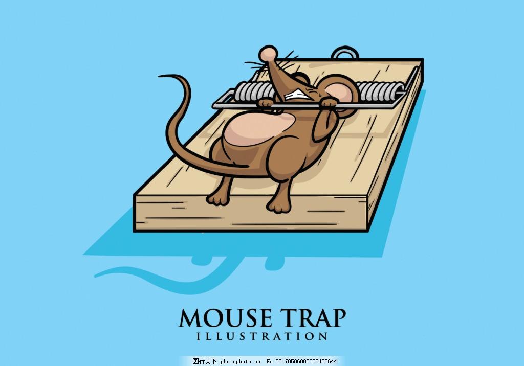 卡通老鼠 老鼠 可爱 卡通插画 捕鼠夹 矢量素材 卡通动物 芝士