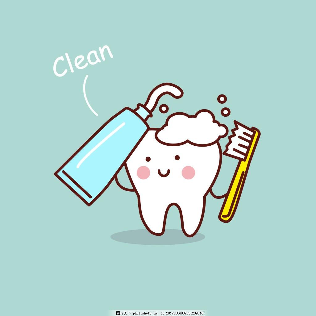 小朋友刷牙卡通可爱小牙齿扁平画矢量素材