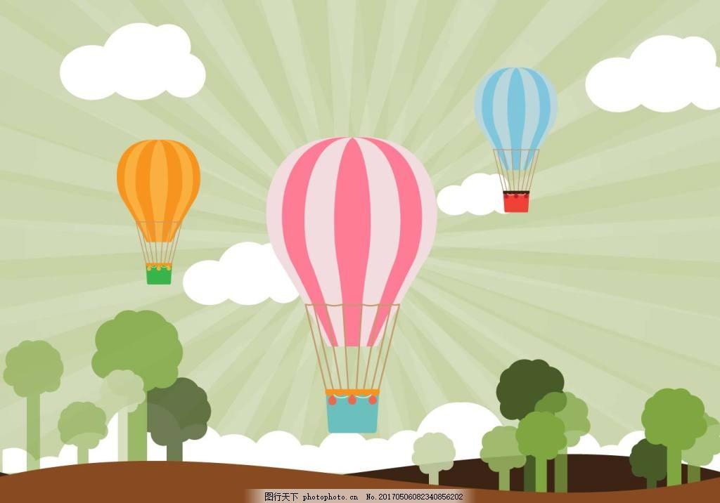 清新手绘热气球插画素材 矢量热气球 矢量素材 扁平化热气球 树木