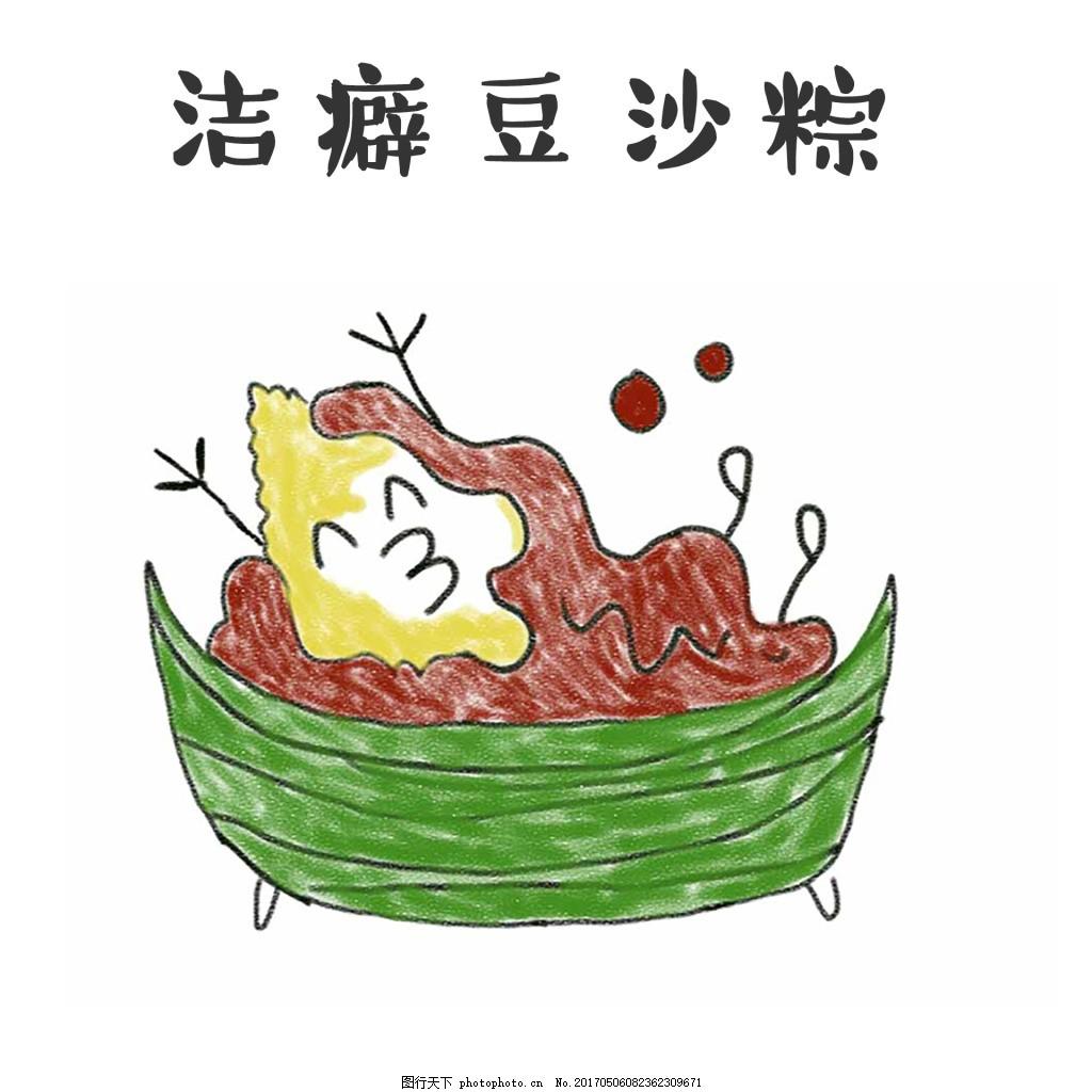 端午海报 手绘插画粽子素材免费下载