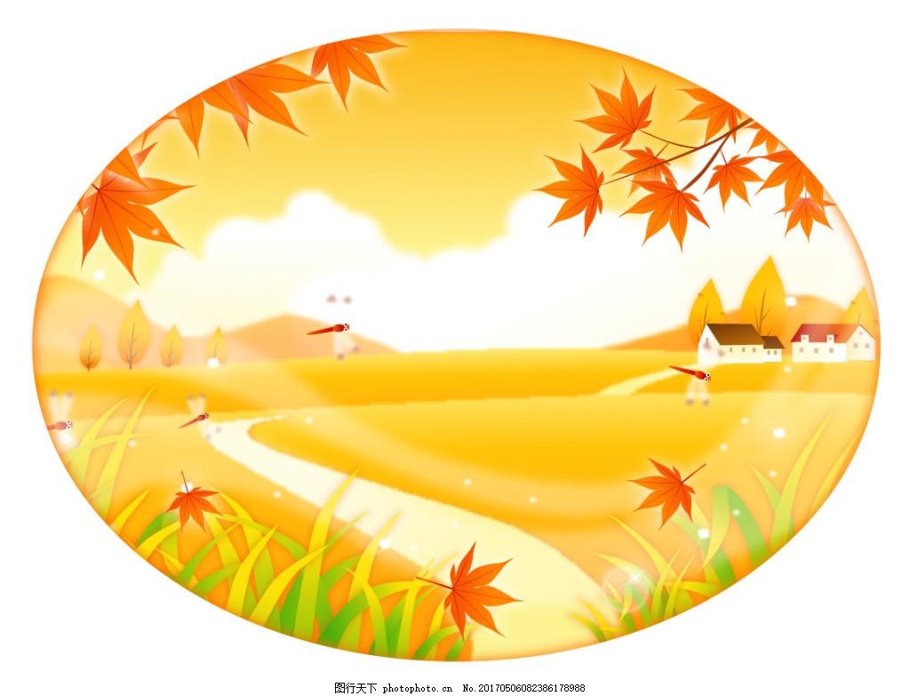 卡通圆形秋天枫叶风景素材