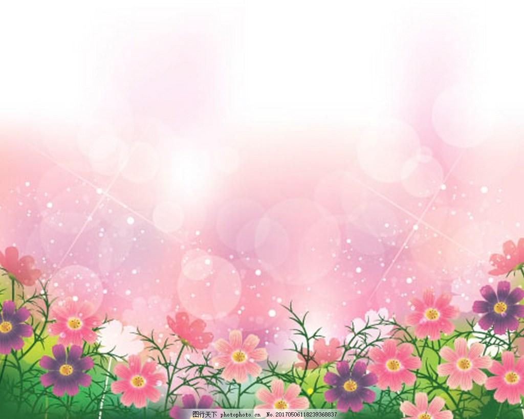 花矢量背景 花 花朵 春天 春天里的花 矢量背景