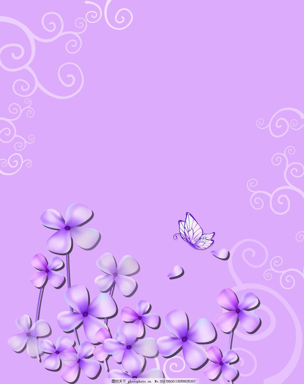 手绘紫色花朵背景