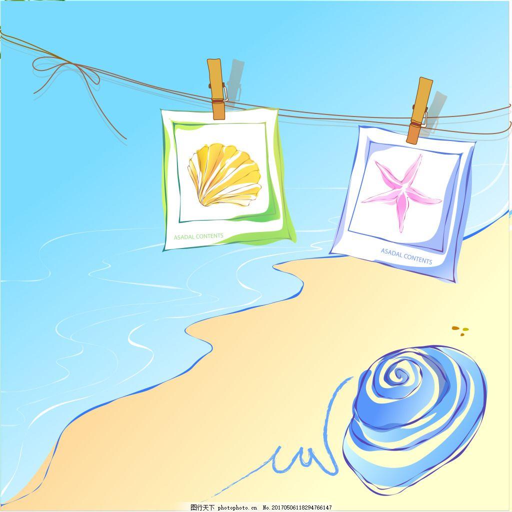 夏季手绘贝壳背景