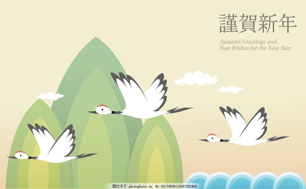 手绘山脉大雁背景