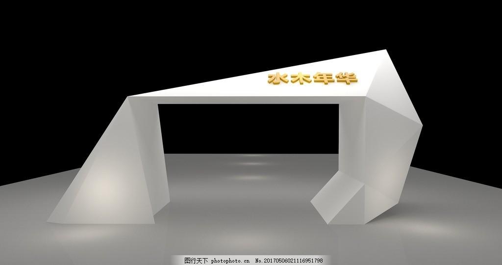 创意门头设计 异形门头 门头设计 门头 多面体 多边形门头 白色 3d 设