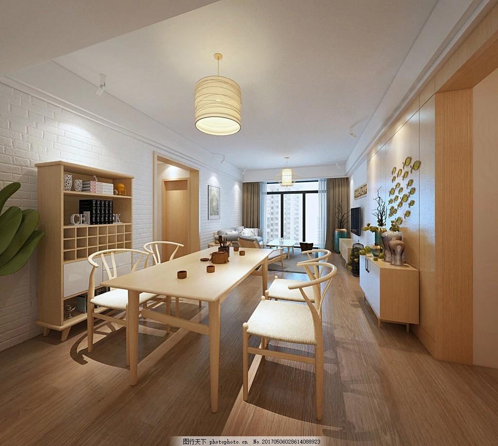 中式餐厅简装效果图 室内设计 家装效果图 现代装修效果图 时尚 奢华