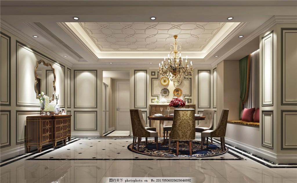 欧式豪华餐厅餐桌背景墙设计图