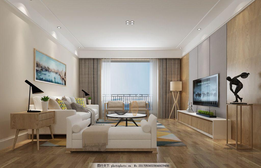极简欧式舒适地毯挂画小清新客厅效果图