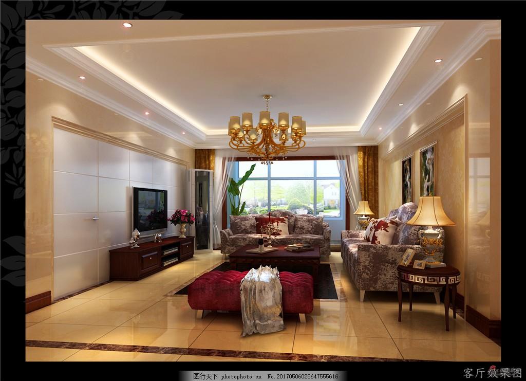 新欧式客厅装修效果图