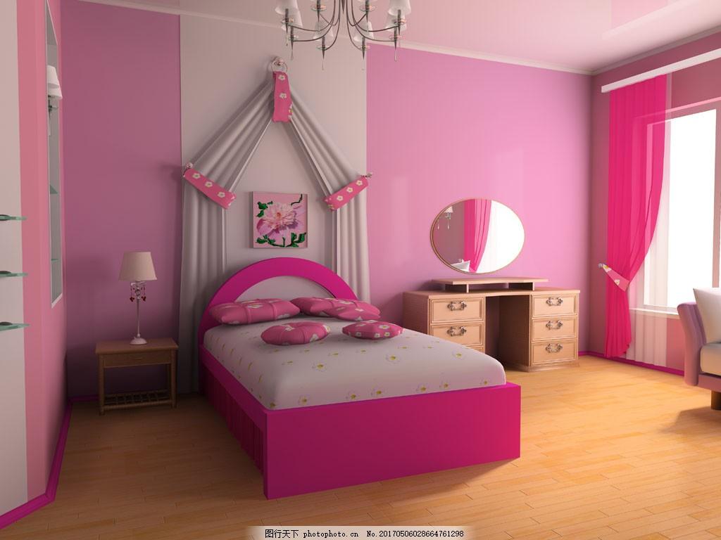 粉色卧室装修设计图片1