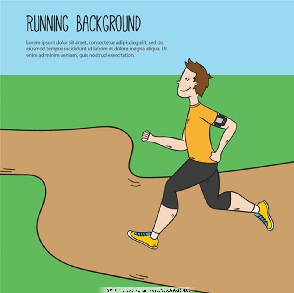 卡通跑步的男子插图图片