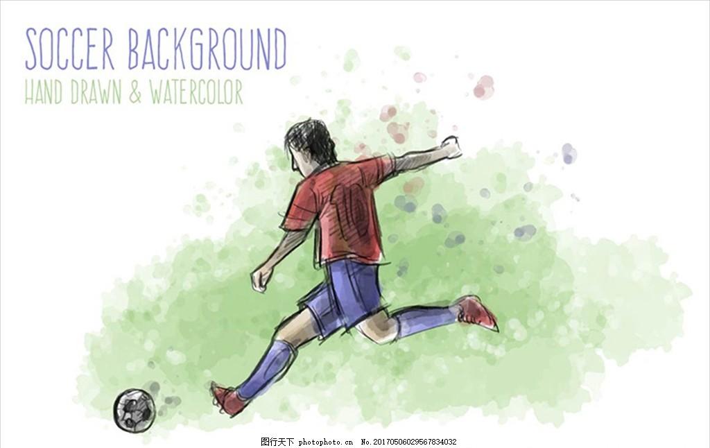 手绘水彩足球运动员插图 足球 足球海报 足球训练营 足球培训 足球