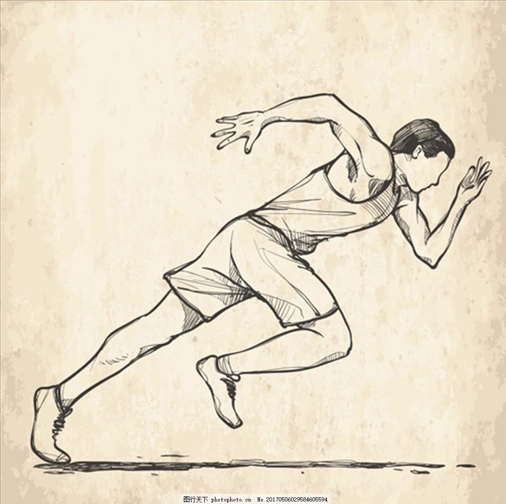 手绘素描跑步的男子