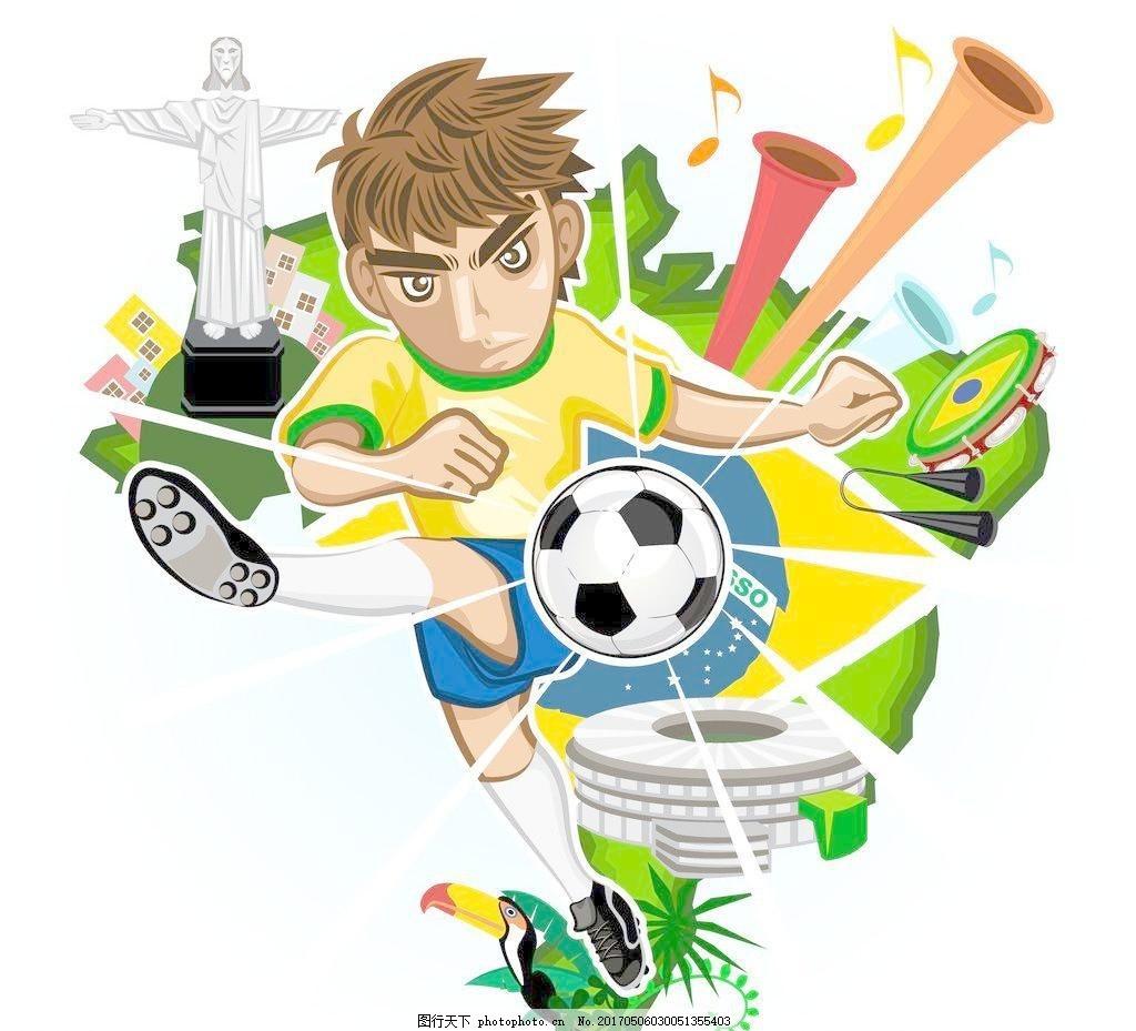 2014巴西世界杯 设计源文件 活动 促销宣传 平面素材 矢量 海报模板图片