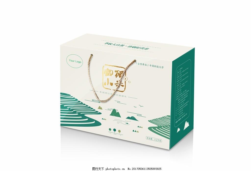 富硒小米包装盒 小米 包装盒 谷物 设计 自然 设计 广告设计 包装设计