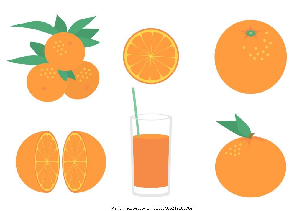 手绘扁平橙子插画