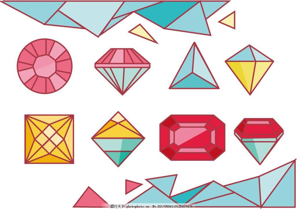 扁平化手绘钻石珠宝