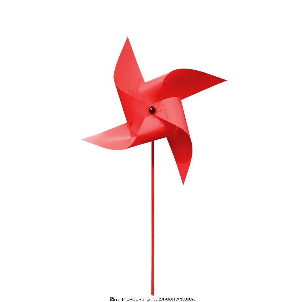 红色卡通风车