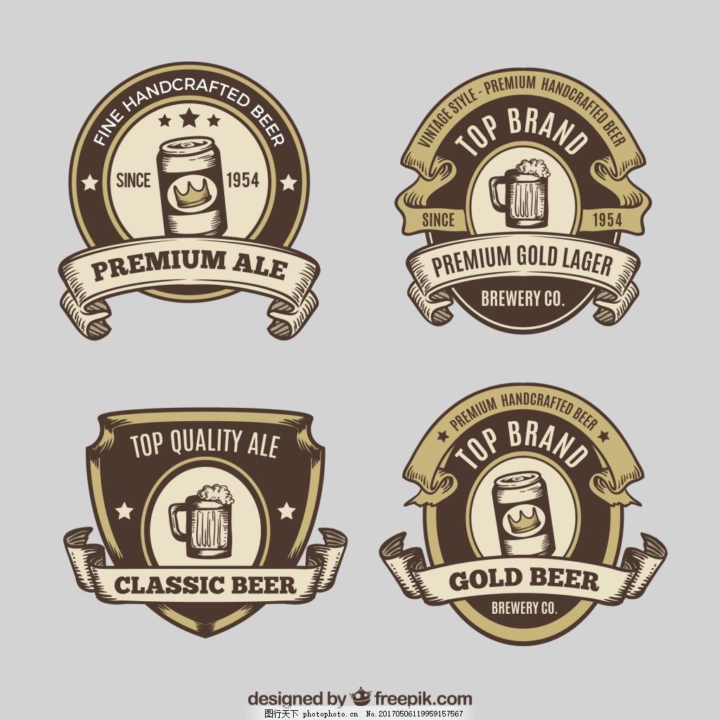 复古风格手绘啤酒标签图标 手绘风格 淘宝促销图标 价格标签 淘宝价