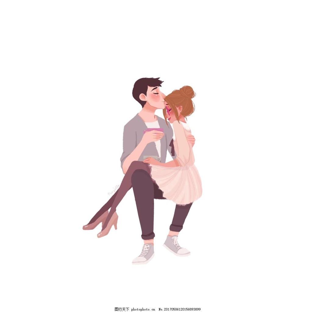 手绘卡通情侣元素 接吻 拥抱