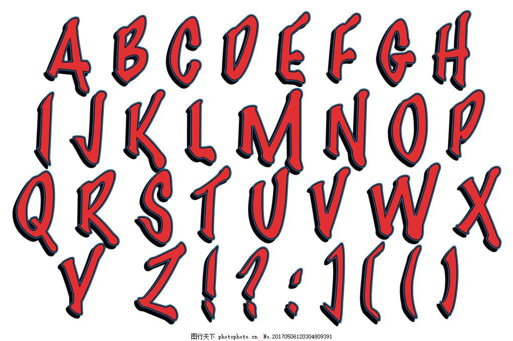 涂鸦英文字母 字体 字体设计 手绘英文
