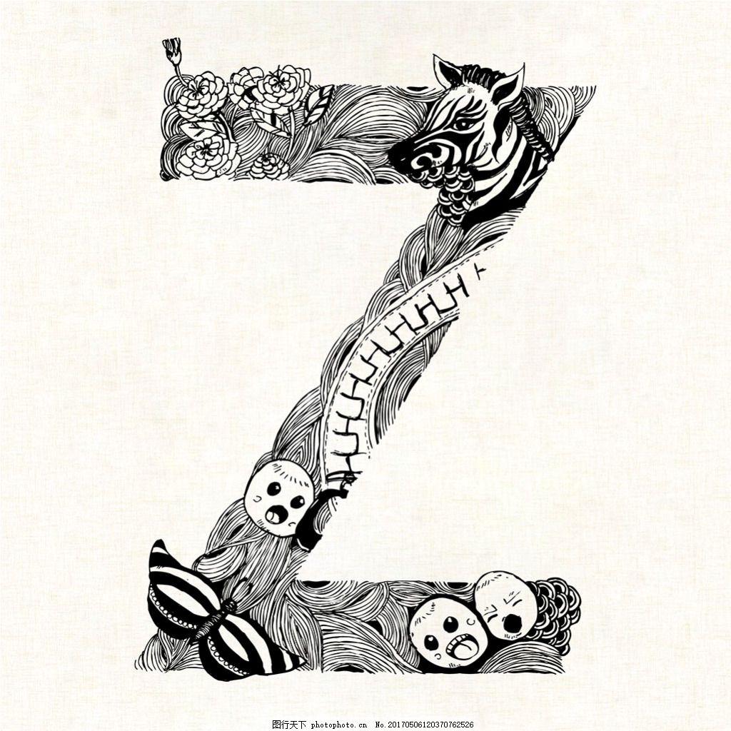 手绘字母z装饰图案背景