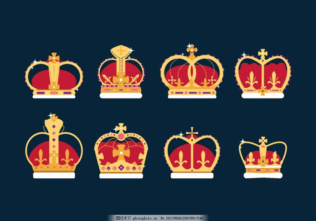 皇冠素材 矢量素材 首饰 矢量皇冠 扁平化皇冠 皇冠图标 手绘皇冠