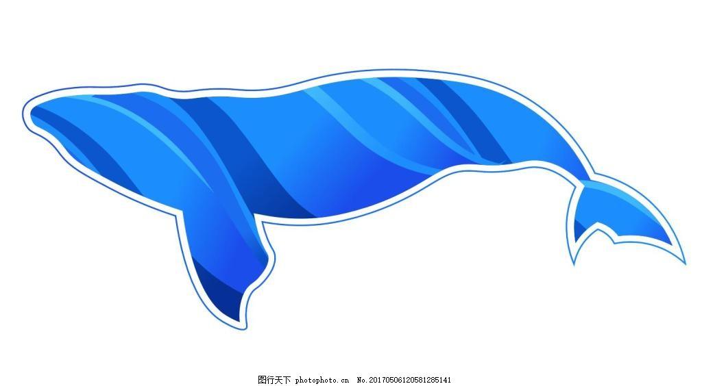 蓝鲸的手工制作步骤