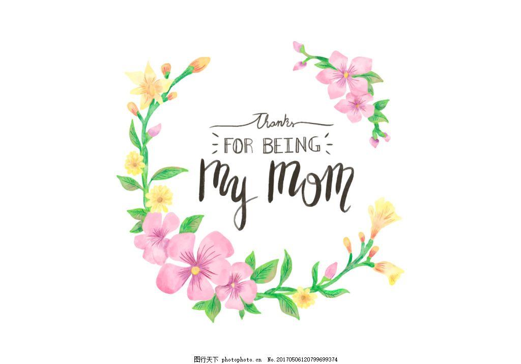 唯美手绘花卉母亲节素材 花卉花朵 花环 矢量素材 手绘植物 手绘花朵