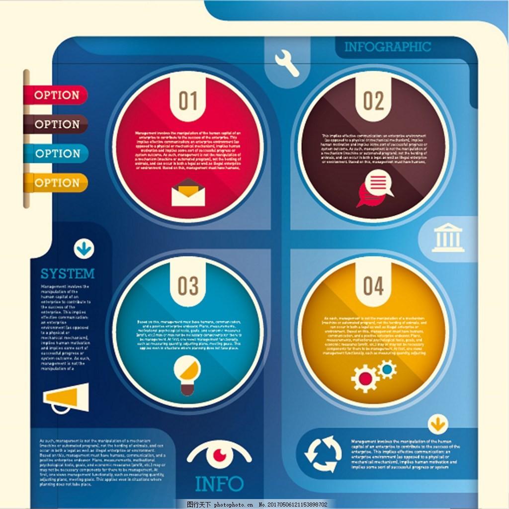 蓝色底纹商业信息创意设计图 广告背景 背景素材 素材免费下载 圆形