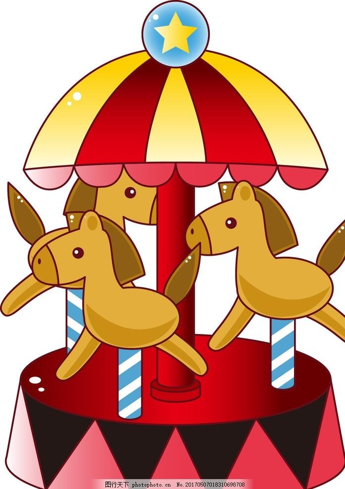 旋转木马 卡通 动物 可爱 玩具 动漫 游乐园 动漫动画