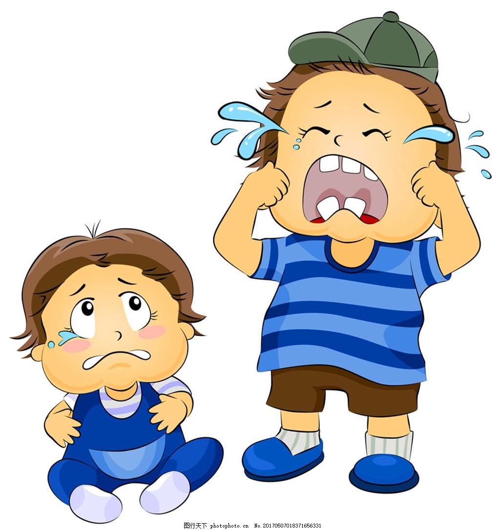 爱哭的小男孩图片 小朋友 小孩子 儿童幼儿 卡通儿童人物 矢量人物