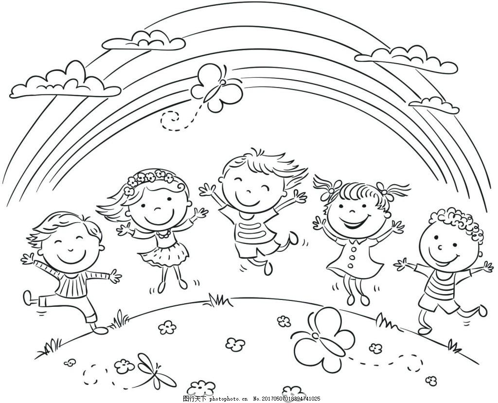 可爱儿童 简单 线条 卡通 可爱 儿童 活泼 夏季