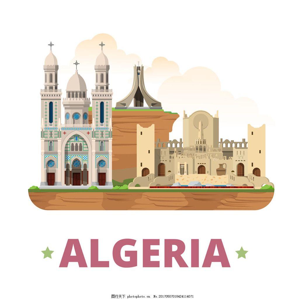 设计素材 建筑 卡通漫画 建筑插画 卡通建筑 城堡 外国建筑 欧式城堡
