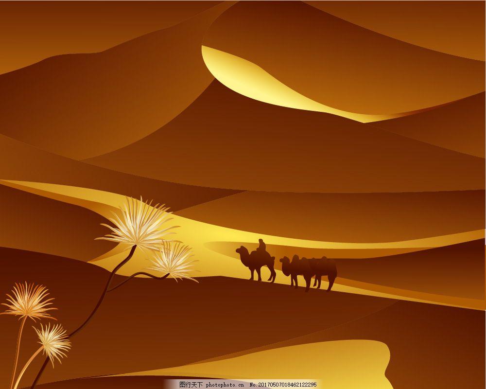 沙漠驼铃插画 矢量ai文件 金色沙漠 骑骆驼的人 驼队 沙漠植物 壮美的