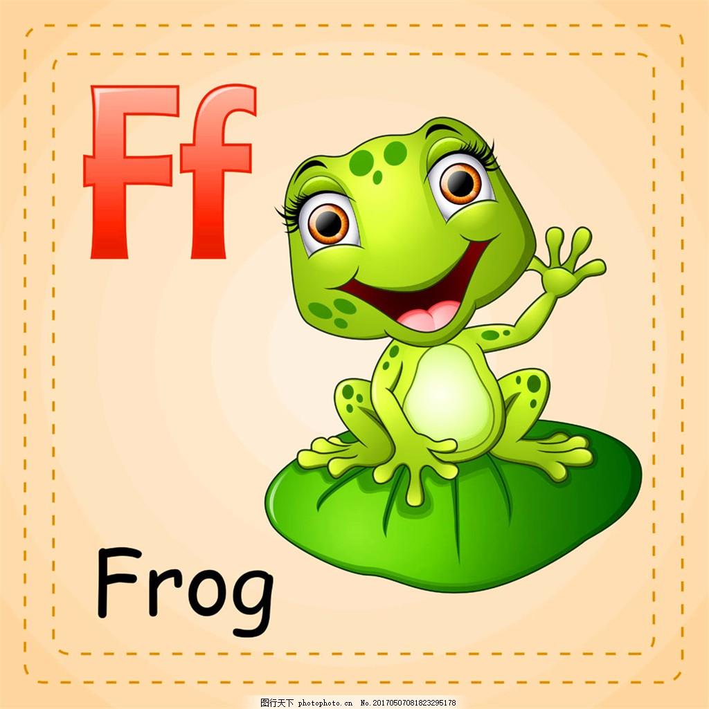 可爱 eps 素材免费下载 矢量 插画 青蛙 英语单词 绿色 荷叶 卡通动物