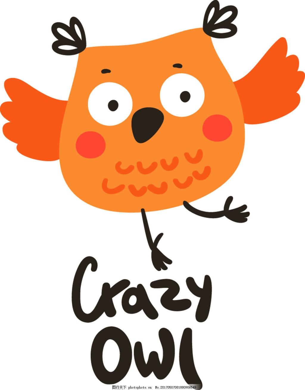 猫头鹰卡通动物水果童话小孩子矢量 素材